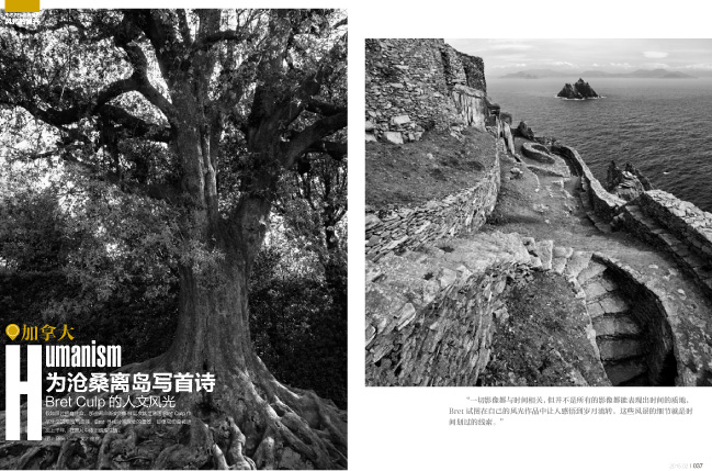 Bret Culp Humanism article in Image Ages Magazine landscape special