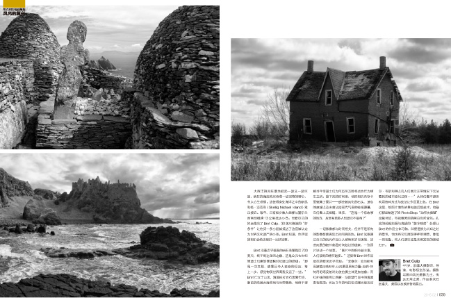 Bret Culp Humanism article in Image Ages Magazine landscape photography issue